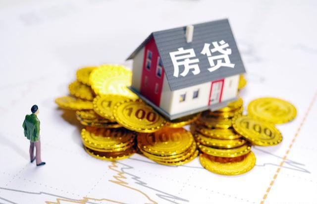 买房房贷计算方法有哪些